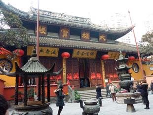 Shanghai el brillante futuro de China